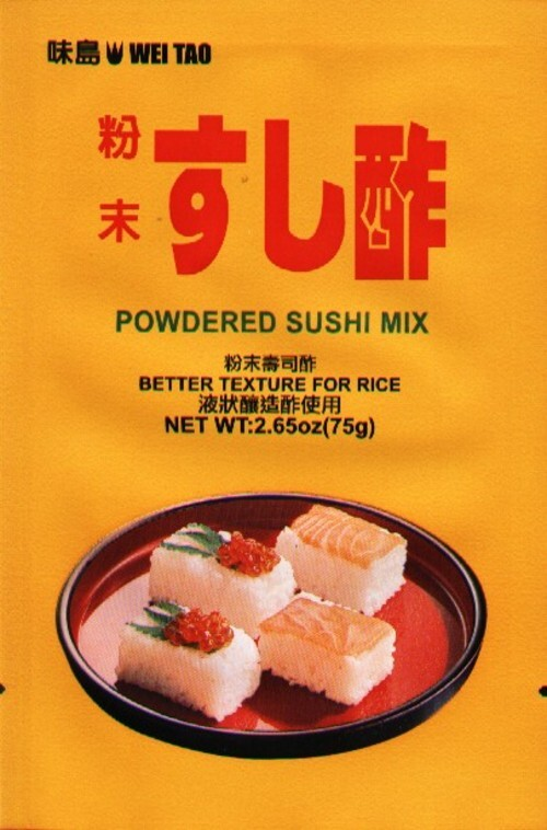 Powdered Sushi  Vinegar產品圖